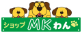 MKわんトップロゴ2